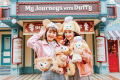 Duffy_shop_1280x720